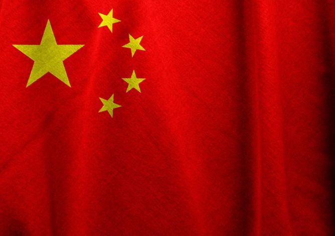 china-4594413_640-20200128003901_tn.jpg